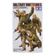 Tamiya WWII German Africa Corps Infantry Model Set…